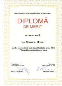 diploma-de-merit-uzp-001