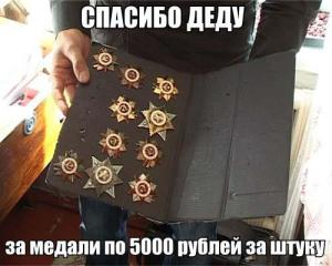 6763_280788038724645_2074524356_n