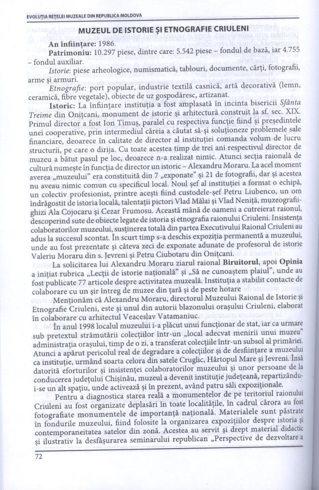 muzeul de istorie si etnografie Criuleni 001