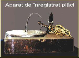 Aparat_de_inregistrat_discuri