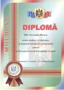 Diploma de la Primaria orasului Criuleni 001