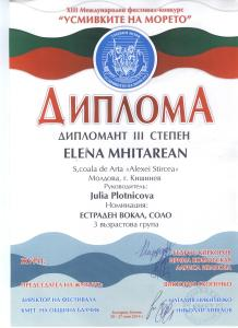 Elena Poezis 1 001