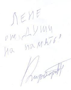 Elena Poezis 2 001