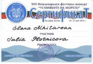 Elena Poezis 3 001