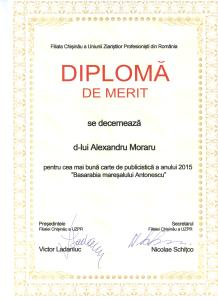 diploma de merit uzp 001